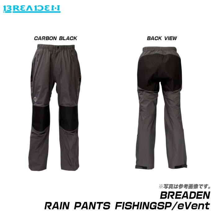 【メーカー取り寄せ商品・送料無料】ブリーデン BREADEN RAIN PANTS FISHINGSP/eVent (レインパンツ) /レインスーツ/カッパ/合羽/雨具/