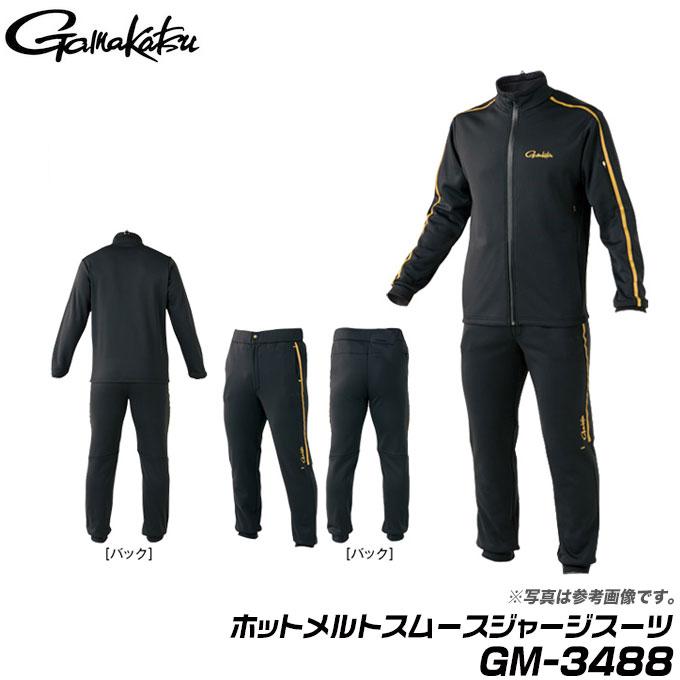 (9)【取り寄せ商品】がまかつ ホットメルトスムースジャージスーツ (GM-3488)(カラー:ブラック)