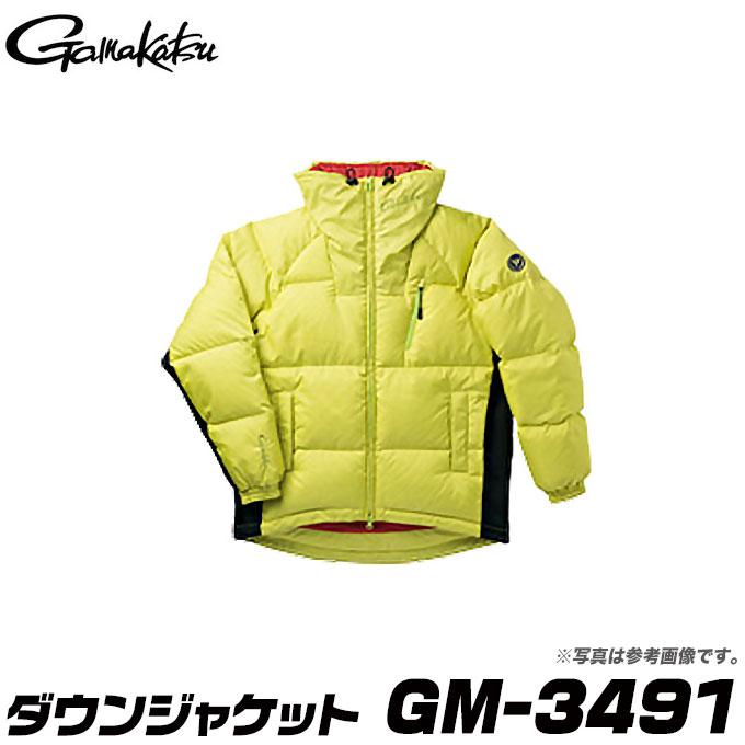 (9)【取り寄せ商品】がまかつ ダウンジャケット (GM-3491) (カラー:ライムグリーン) / 防寒 スーツ