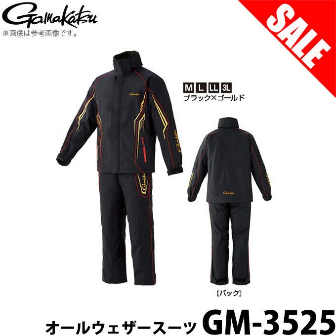 (9)【送料無料】【取り寄せ商品】がまかつ オールウェザースーツ (GM-3525)(カラー:ブラック×ゴールド)/2018年モデル/1s6a1l7e-wear