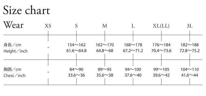(5) パズデザイン ウインドガードジャケット SJK-010 (カラー:インディゴ) (2017年モデル) /フード無し/防寒着/防風/ジャンパー/上着/保温/ザップ/シーバス/reed/リード/ウィンドガード/Pazdesign/1s6a1l7e-wear