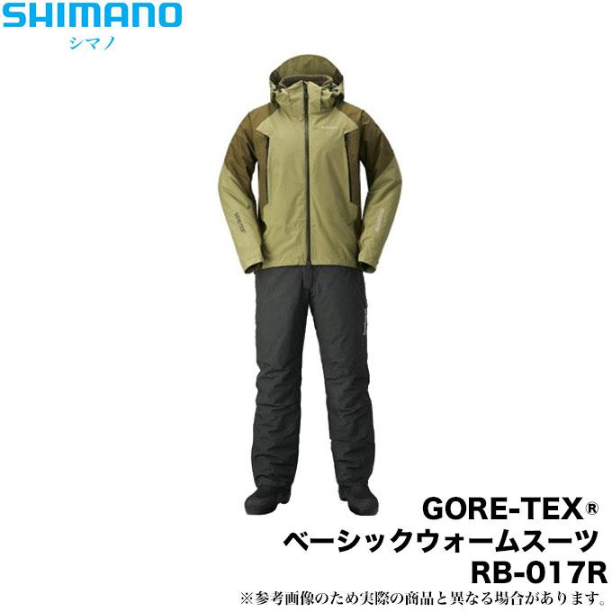 (5)【目玉商品】シマノ GORE-TEXベーシックウォームスーツ [RB-017R](カラー:ミリタリーカーキ) 2018年モデル /ゴアテックス/防寒着/ウェア/上下セット/セットアップ/釣り/アウトドア/SHIMANO/20189wear/1s6a1l7e-wear