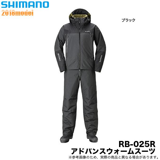 (5) シマノ アドバンスウォームスーツ RB-025R (カラー:ブラック) 2018年モデル /ゴアテックス/防寒着/ウェア/上下セット/セットアップ/釣り/アウトドア/SHIMANO/20189wear