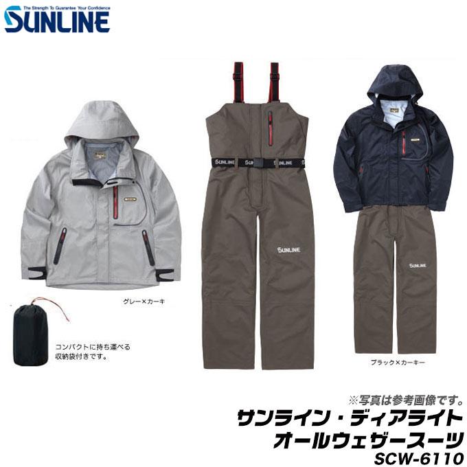 (5)【送料無料】サンライン サンライン・ディアライトオールウェザースーツ SCW-6110 (カラー:ブラック×カーキ)(サイズ:LL) /防寒着/釣り/上下セット/スーツ/STATUS/DiAPLEX/SUNLINE/1s6a1l7e-wear