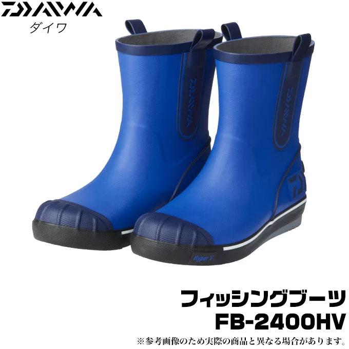 (c)【取り寄せ商品】 ダイワ フィッシングブーツ (FB-2400HV) (カラー:ブルー) (サイズ:S-3L)/DAIWA/d1p9