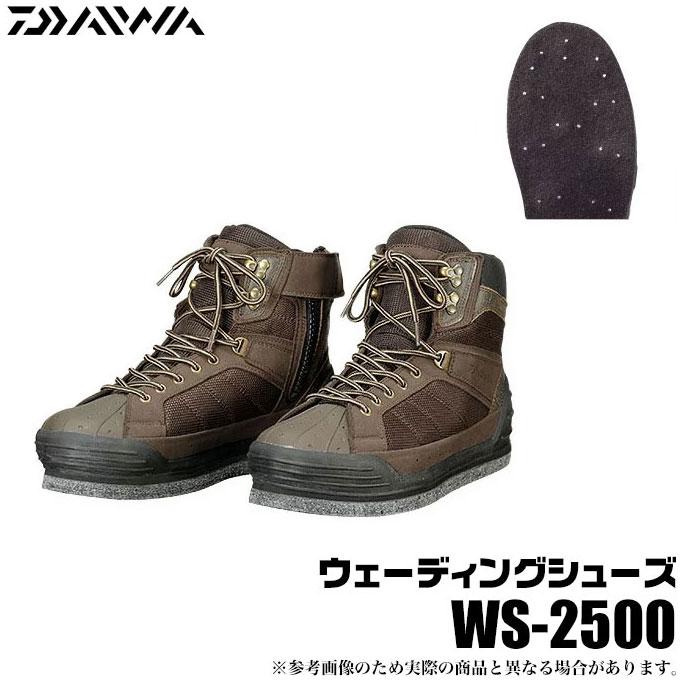【取り寄せ商品】ダイワ ウェーディングシューズ (WS-2500) /靴/フットウェア/DAIWA