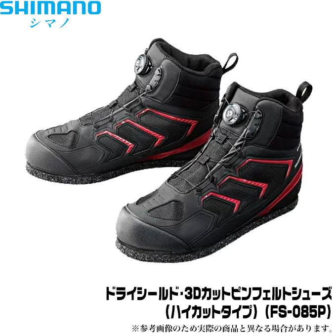 SHIMANO dry shield, 3D cut pin felt shoes (higher frequency elimination type) (FS 085P) beach shoes mountain stream sea bus Hira sea bass