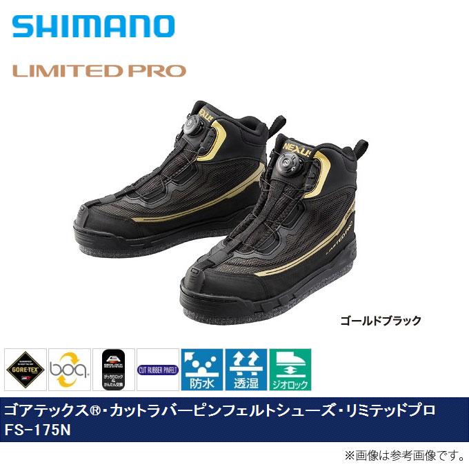 禧玛诺 Gore-Tex (R) 和 cutlaverpin 感到鞋业有限公司 Pro (FS-175N) / 鞋子 / 鞋类 /SHIMANO