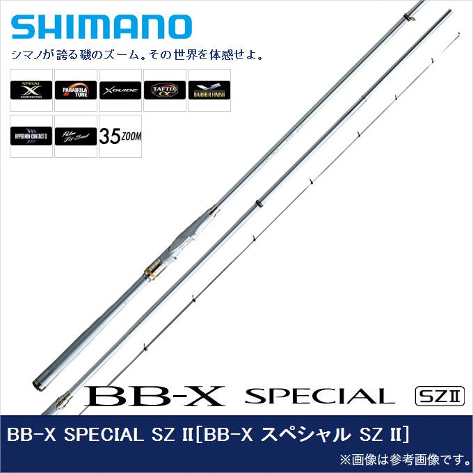 Shimano BB-X特别SZ 2(2-485/520)/海岸竿子/鱼竿/码头/BB-X SPECIAL SZ II/SHIMANO/2015年龄型号/2-52/2号/