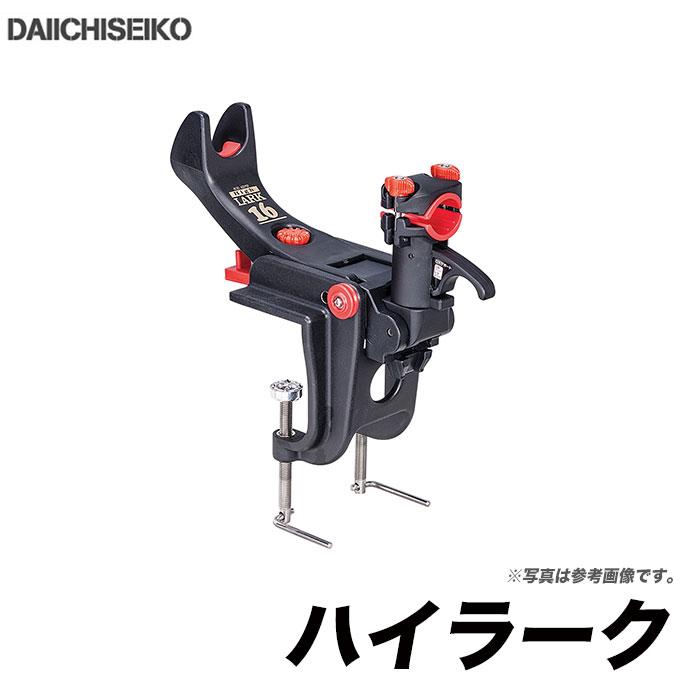 【取り寄せ商品】 第一精工 ハイラーク16号