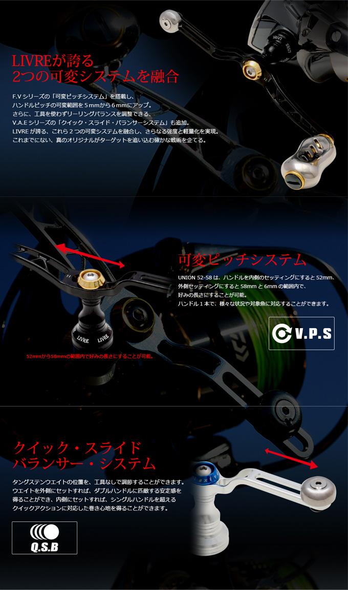 LIVRE Union 52-58 Fino Knob for Daiwa From Japan