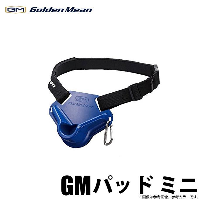 gorudemmin GM垫衬小/战斗皮带/支撑垫Golden Mean