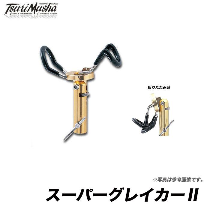 釣武者 スーパーグレイカー2 / 上物 / TsuriMusha