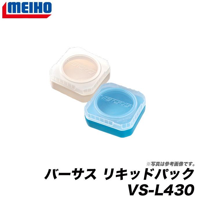 明邦伯莎扒手小孩包VS-L430 MEIHO VERSUS/阻擋箱