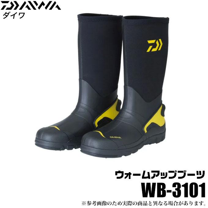 (c)【取り寄せ商品】ダイワ ウォームアップブーツ(WB-3101)(スパイク)/長靴/防波堤/磯/ブーツ/DAIWA/2016年モデル/d1p9
