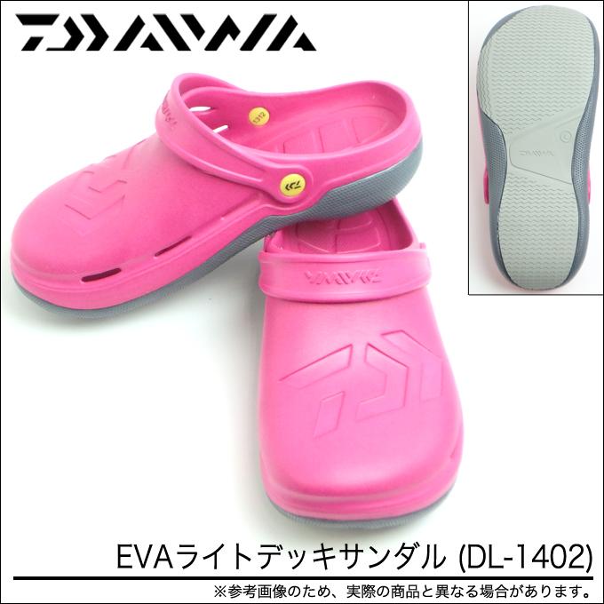 大和燈甲板涼鞋(DL-1402)(彩色:品紅)/船釣魚/小船/戶外/釣魚/EVA/拖鞋/雪駄/DAIWA/Light Deck Sandal/椰子/sabokokku