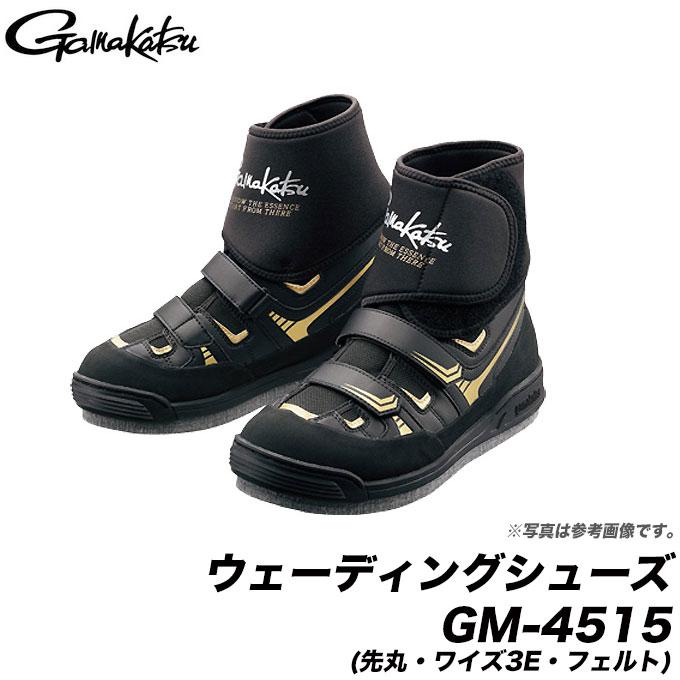 (9)【取り寄せ商品】 がまかつ ウェーディングシューズ( 先丸・ワイズ3E・フェルト) GM-4515 (カラー:ブラック×ゴールド)