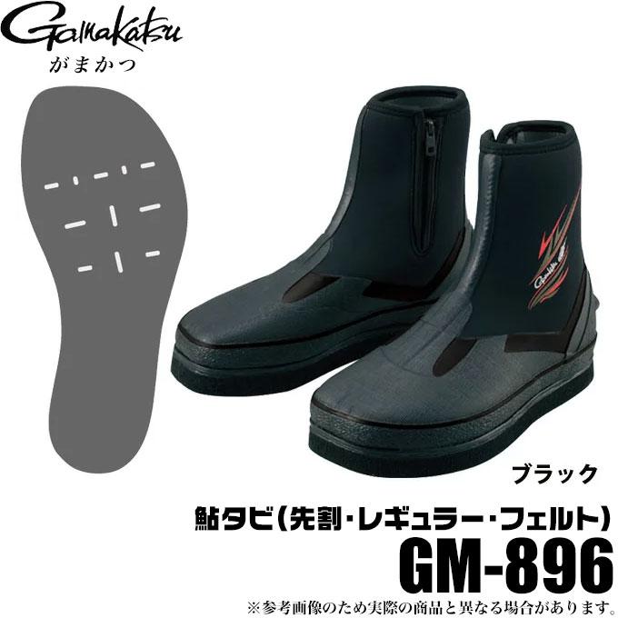 (c)【取り寄せ商品】 がまかつ 鮎タビ(先割・レギュラー・フェルト) GM-896