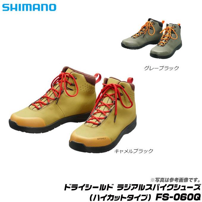 (9)【取り寄せ商品】 シマノ ドライシールド ラジアルスパイクシューズ (ハイカットタイプ)(FS-060Q) (カラー:キャメルブラック)/シューズ/磯靴/磯/SHIMANO