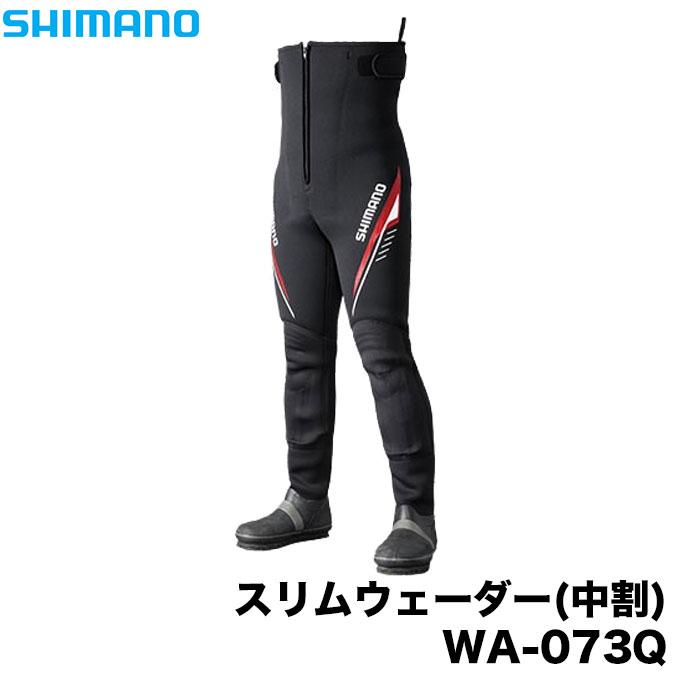 (6)シマノ スリムウェーダー(中割)[WA-073Q] /ウェーダー/鮎釣リ/友釣り/渓流釣り/SHIMANO/