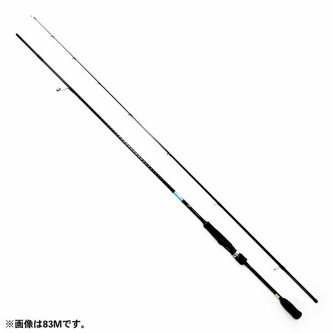(c)【取り寄せ商品】ダイワ EMERALDAS X 89M (釣リ竿・ロッド)