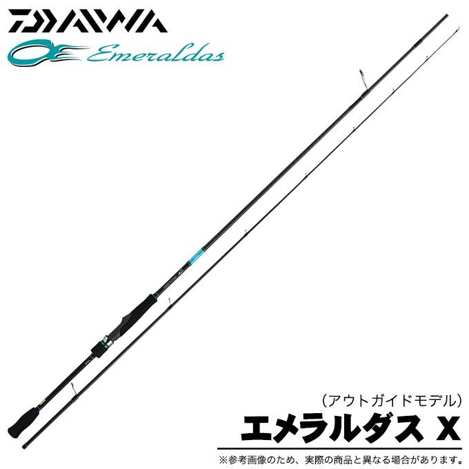 (5) ダイワ エメラルダス X611UL-S (2019年モデル) /エギングロッド/釣竿/アオリイカ/烏賊/餌木/EMERALDAS /DAIWA/
