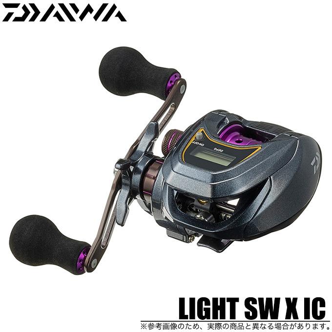(5) ダイワ 19 LIGHT SW X IC (右ハンドル) 2019年モデル/カウンター付き小型両軸リール /イカメタル/タイラバ/スーパーライトジギング/ベイトリール/