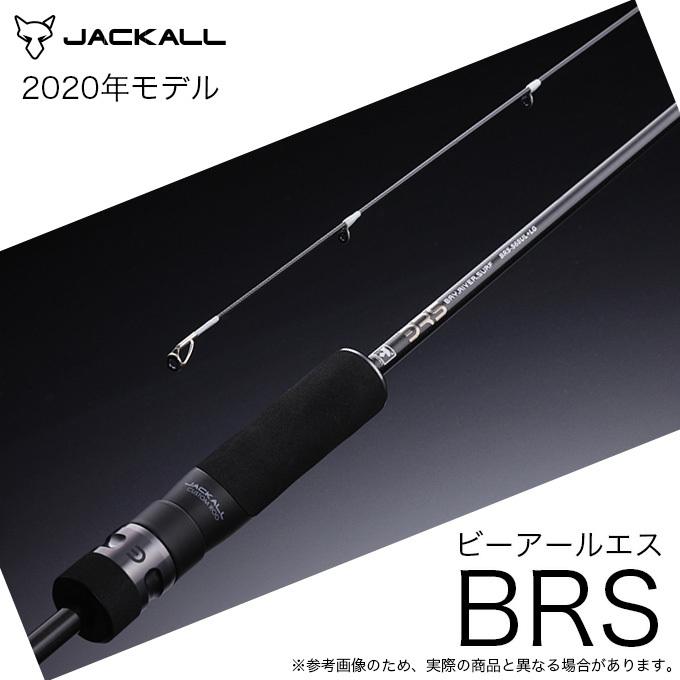 (5)【代引き不可】ジャッカル BRS (ビーアールエス) BRS-S96M-SJ /2020年モデル/ショアジギングロッド /釣り竿