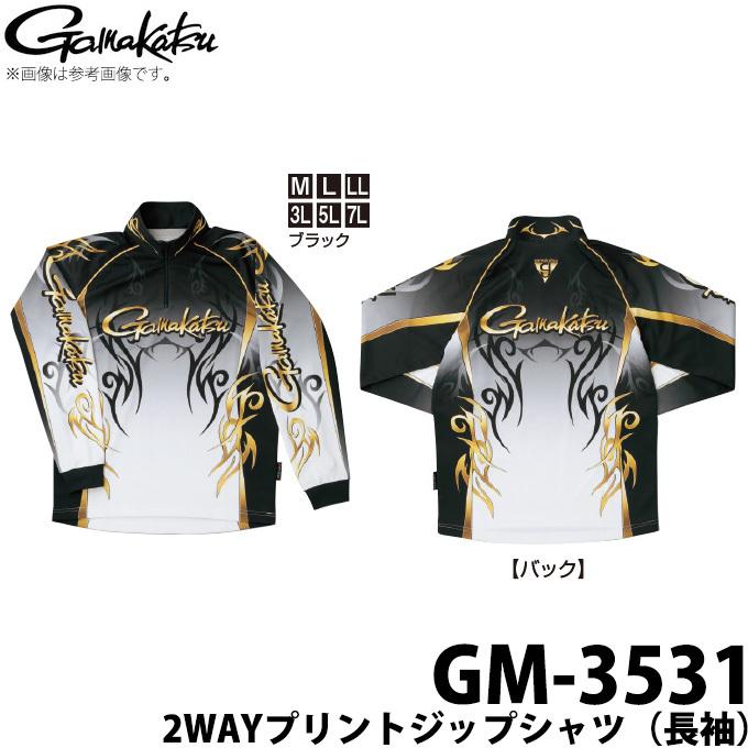 (c)【取り寄せ商品】 がまかつ 2WAYプリントジップシャツ(長袖) (GM-3531) (カラー:ブラック) /2019年モデル
