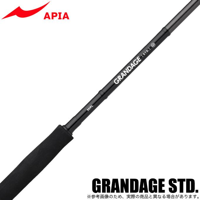 (9)【取り寄せ商品】アピア グランデージ STD. 76M (シーバスロッド)