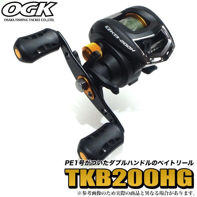 (5)【送料無料】OGK TKB200HG TKB (ベイトリール) ゴールド 200H