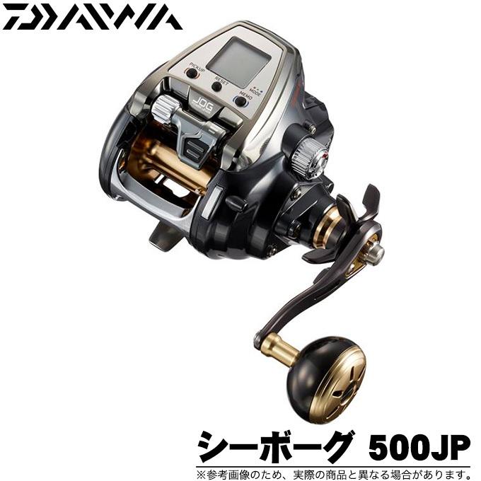 (6)ダイワ 19 シーボーグ 500JP (2019年モデル/電動リール) /船釣り