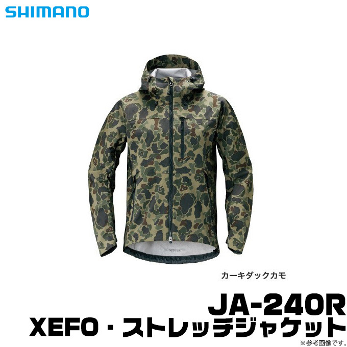 (5) シマノ XEFO・ストレッチジャケット (JA-240R) (サイズ:M-XL) (カラー:カーキダックカモ) /2019年秋冬モデル /1s6a1l7e-wear