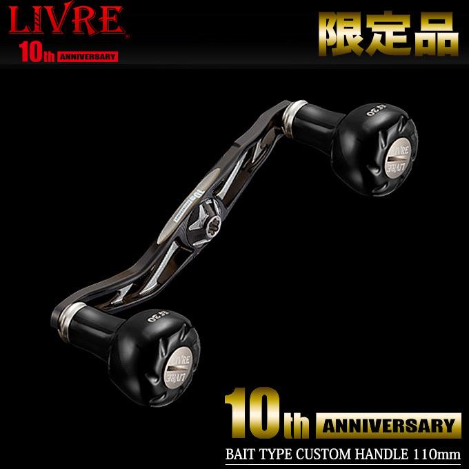 (5)【限定商品】メガテック リブレ 10th ANNIVERSARY BAIT TYPE CUSTOM HANDLE 110mm (ベイトリール用カスタムハンドル) /LIVREカスタムパーツ/ハンドル/CRANK 110/クランク