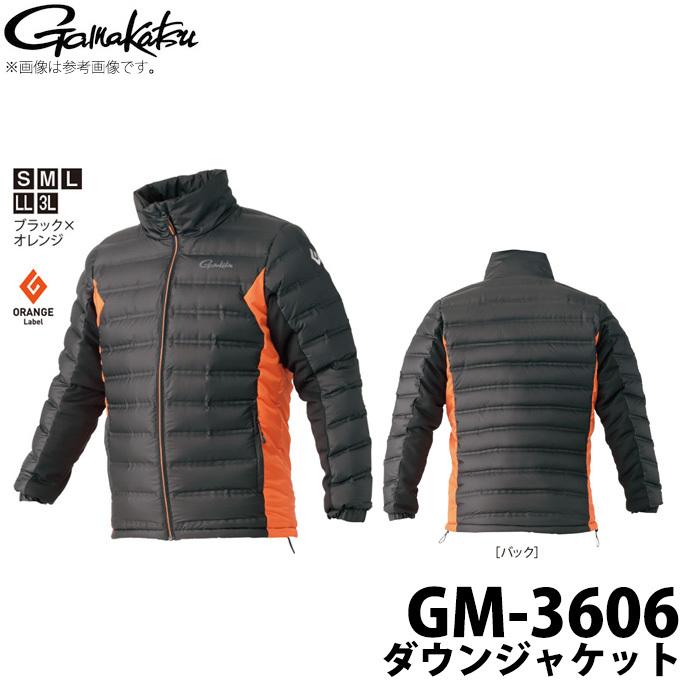 (c)【取り寄せ商品】 がまかつ ダウンジャケット (GM-3606) (カラー:ブラック×オレンジ) /2019年モデル /1s6a1l7e-wear