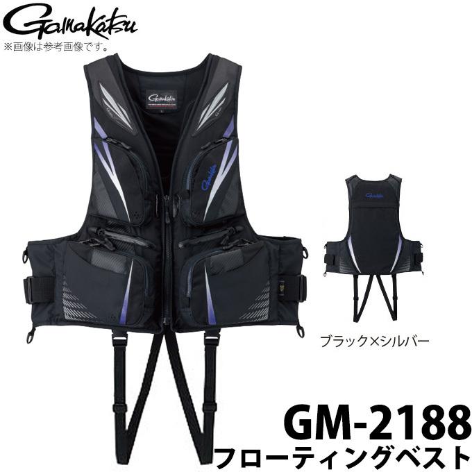 (c)【送料無料】【取り寄せ商品】 がまかつ フローティングベスト (GM-2188) (カラー:ブラック×シルバー) /Gamakatsu /2019年モデル /1s6a1l7e-f-best