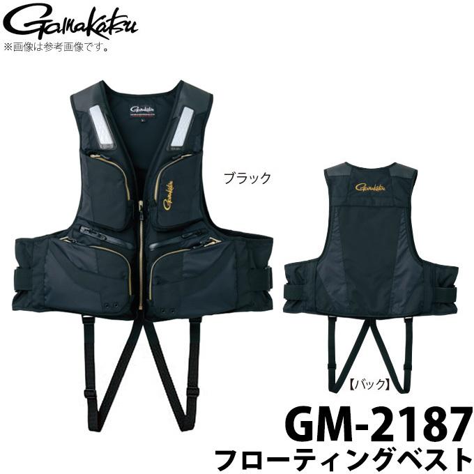 (c)【取り寄せ商品】 がまかつ フローティングベスト (GM-2187) (カラー:ブラック) /2019年モデル /Gamakatsu /1s6a1l7e-f-best
