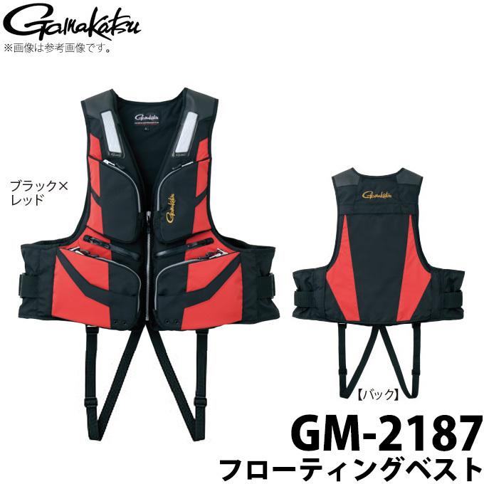 ウエア ウェア ライフジャケット お買得 フローティングベスト Gamakatsu c がまかつ 2019年モデル 取り寄せ商品 カラー:ブラック×レッド GM-2187 1s6a1l7e-f-best 定価