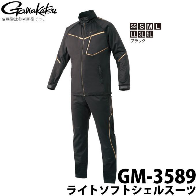 (c)【取り寄せ商品】 がまかつ ライトソフトシェルスーツ (GM-3589) (カラー:ブラック) /Gamakatsu /2019年モデル /1s6a1l7e-wear