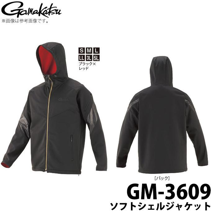 (c)【取り寄せ商品】 がまかつ ソフトシェルジャケット (GM-3609) (カラー:ブラック×レッド) /Gamakatsu /2019年モデル /1s6a1l7e-wear