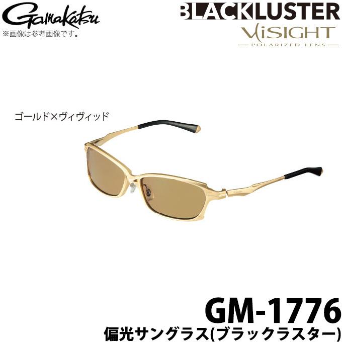 (c)【取り寄せ商品】 がまかつ 偏光サングラス(ブラックラスター) ViSIGHT LENS (GM-1776) (カラー:ゴールド×ヴィヴィッド) /Gamakatsu /2019年モデル /1s6a1l7e-wear