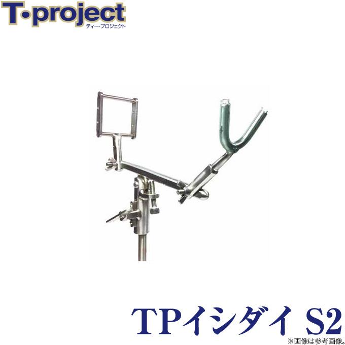 (c)【取り寄せ商品】 T-project TPイシダイ S2 (HS30cm仕様) /石鯛用竿掛け /ティープロジェクト