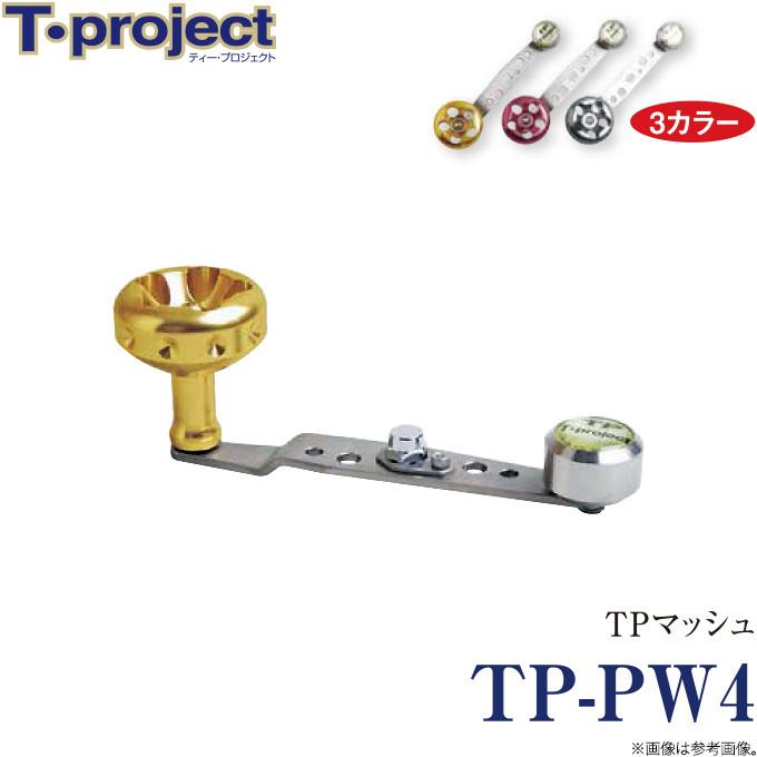 (c)【取り寄せ商品】 T-project TP-PW4 TPマッシュ /石鯛用チタン製パワーハンドル /カスタムハンドル /ティープロジェクト