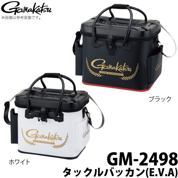 バッカン 40cm Gamakatsu 2019年モデル 超激安特価 c 取り寄せ商品 国内正規総代理店アイテム 1s6a1l7e-bag GM-2498 E.V.A タックルバッカン がまかつ