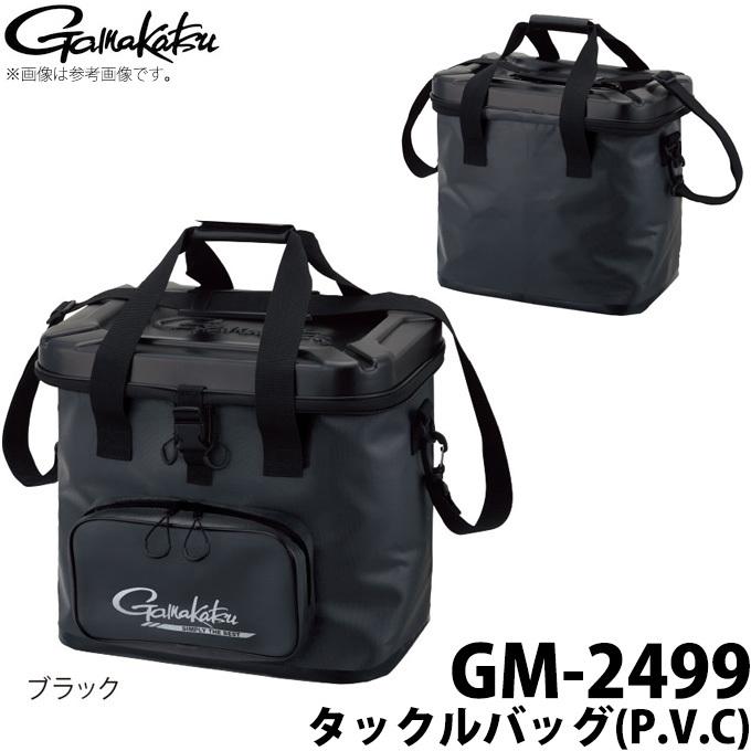 (c)【取り寄せ商品】 がまかつ タックルバッグ(P.V.C) (GM-2499 40cm) /保冷バッグ /Gamakatsu /2019年モデル /1s6a1l7e-bag