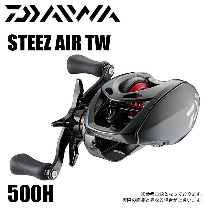 (5)【送料無料】ダイワ スティーズ AIR TW 500H (右ハンドル) /2020年モデル/ベイトキャスティングリール/DAIWA STEEZ AIR TW/ブラックバス/