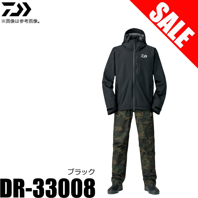 (5)【送料無料】【目玉商品】 ダイワ DR-33008 レインマックス(R) レインスーツ (カラー:ブラック) (サイズ:M-XL) /DAIWA/1s6a1l7e-wear
