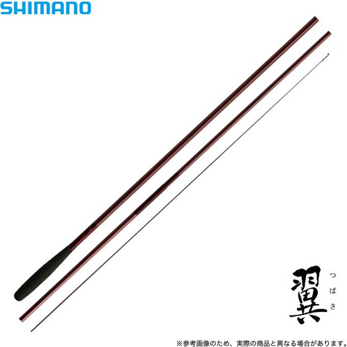 (9)【取り寄せ商品】 シマノ 翼 (つばさ) (品番:21) (全長:6.3m) へら竿