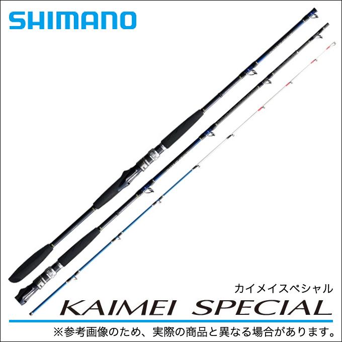 (9)【取り寄せ商品】 シマノ カイメイスペシャル (80-270)