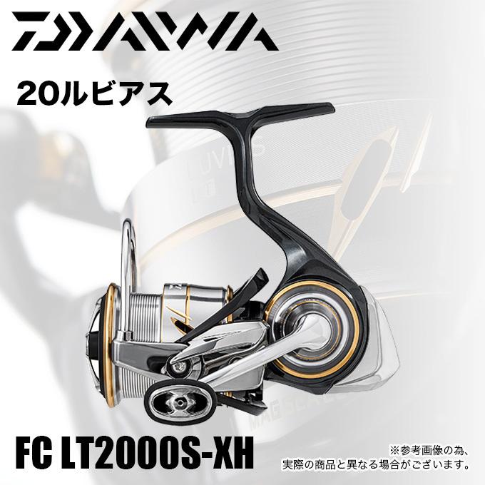 (5)ダイワ 20 ルビアス FC LT 2000S-XH (2020年モデル/スピニングリール) /DAIWA/LUVIAS